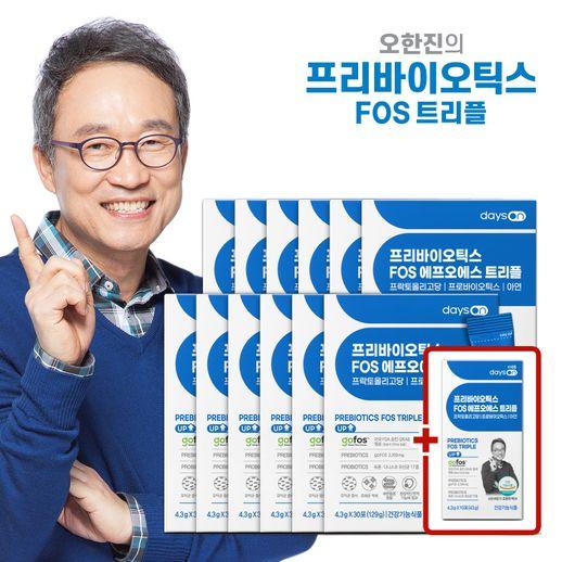 (무)프리바이오틱스FOS 트리플 12박스/12개월분+무료체험분 10포, 상세 설명 참조, 리뉴얼(무) 프리바이오틱스FOS 트리플+무료10