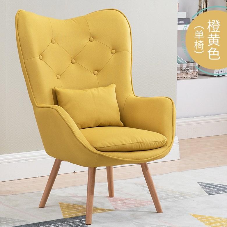 1인용 패브릭 소파 거실 침실 안락 쇼파 의자, 주황 의자