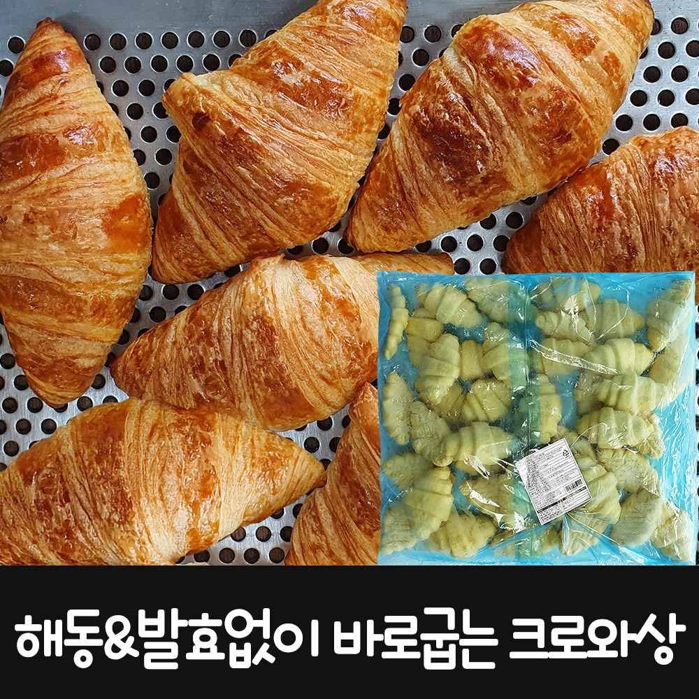 라블랑제리 프랑스 미니버터크로와상 25g x 40개입 1kg (드), 1봉