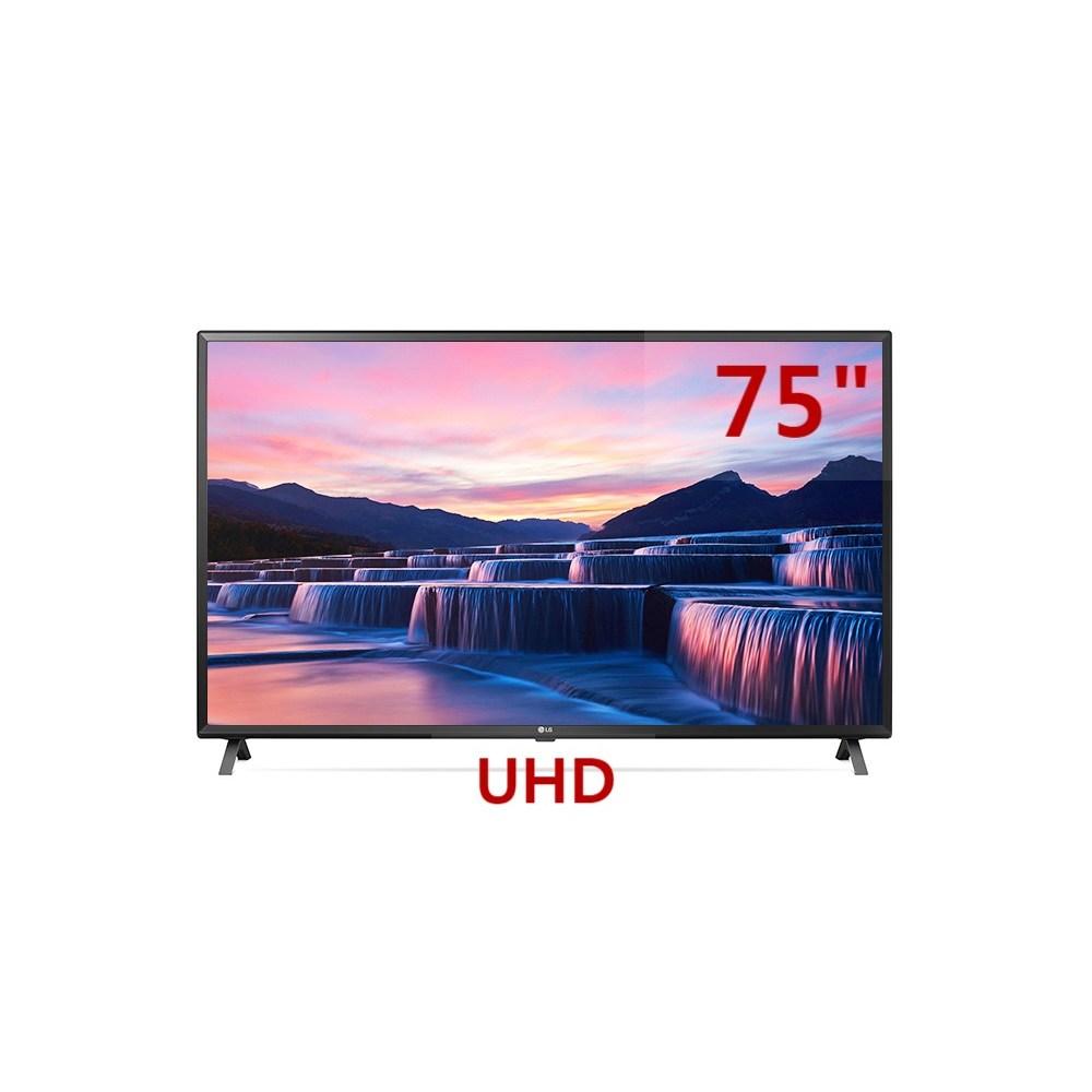 LG UHD TV 75인치 (75UN781C0NA) 벽걸이무료설치