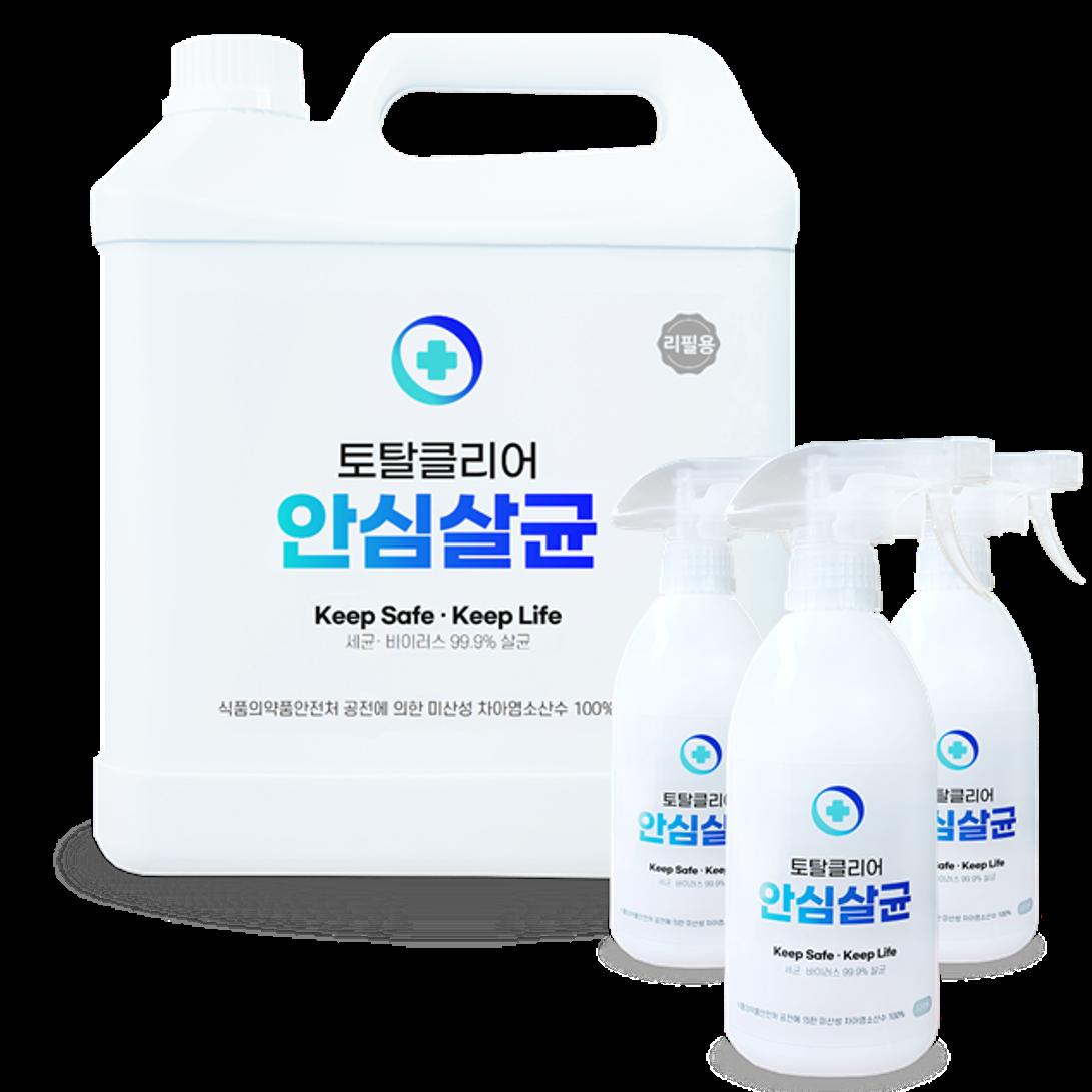 토탈클리어 안심살균 뿌리는 소독제 (리필+스프레이 3개) 자가소독용 HOCL, 1세트, 5500ml