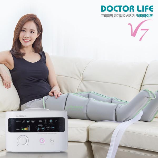 [닥터라이프] V7 공기압마사지기 다리마사지기 / 본체+다리세트(화이트 핑크), 선택:(핑크)V7 본체+다리커프