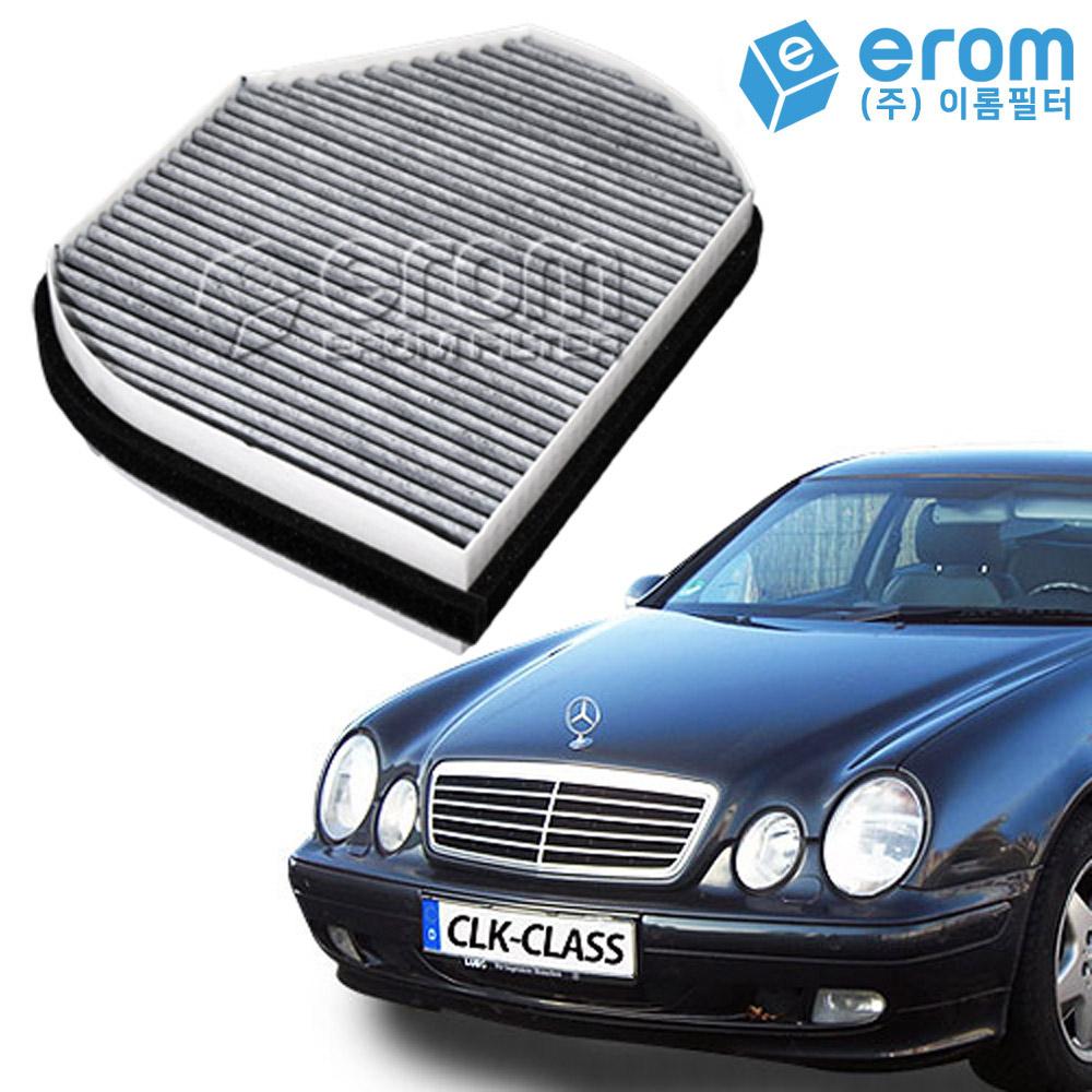 이롬필터 수입 자동차 에어컨필터 카본필터, 1개, 벤츠 CLK클래스(C208) 에어컨필터 (97~01)/CUK2897 (POP 266815254)