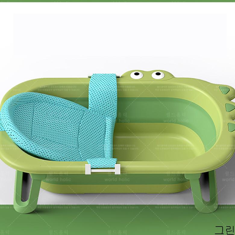월드홀릭 접이식 아기욕조 등받이 샤워 콤피 신생아욕조 sYP02, 그린