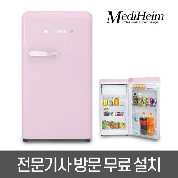 메디하임 유럽형 레트로 미니 소형 냉장고 1등급 MRF-96LH 핑크, B67.전기냉장고(MRF-96LH) 핑크
