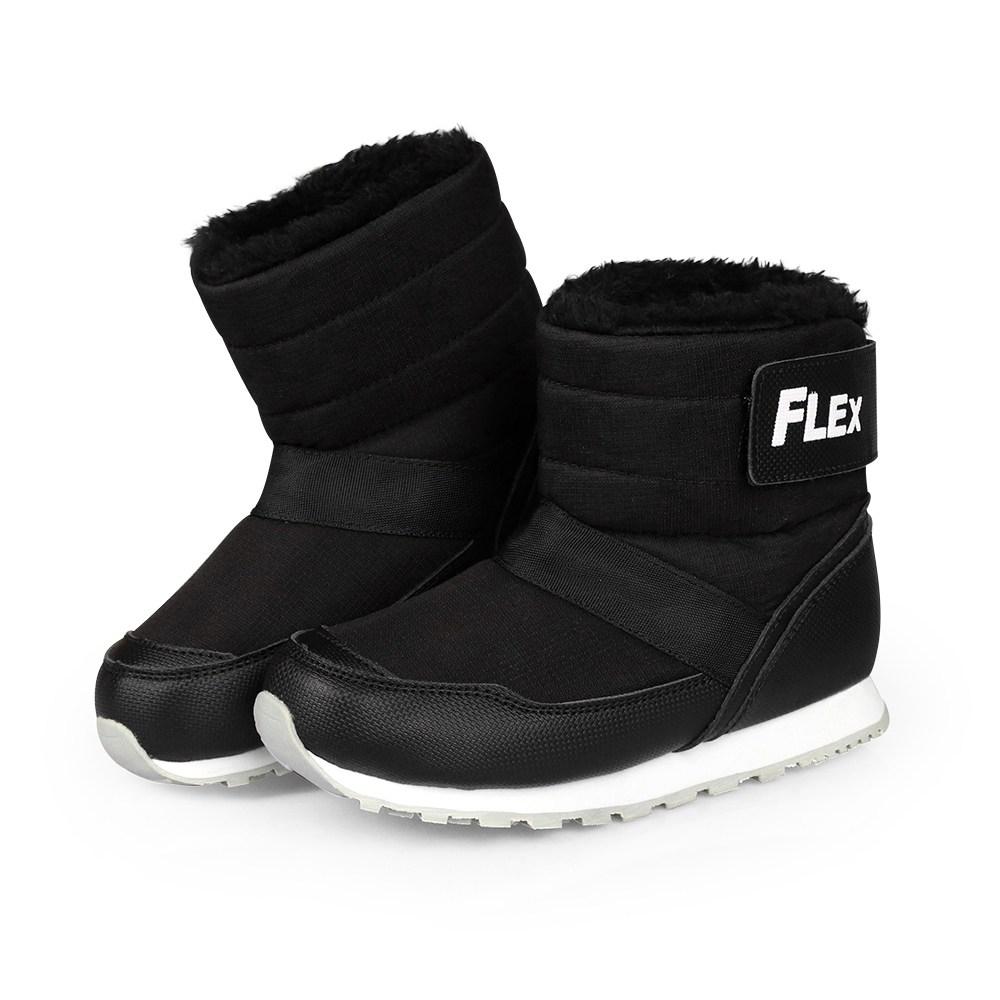 페이퍼플레인키즈 아동 패딩 털 부츠 신발