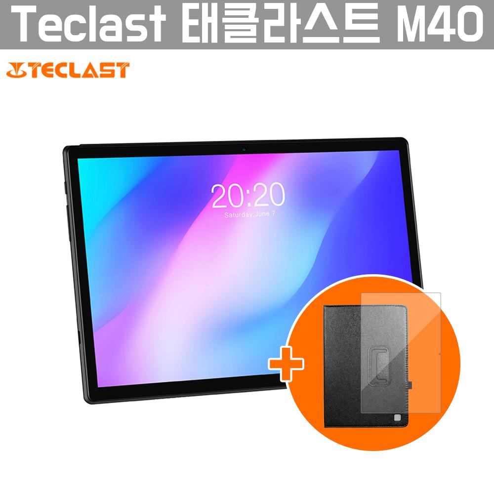 Teclast 태클라스트 M40+보호케이스+강화필름/한글지원/재고확보/빠른출고/, 6+128G