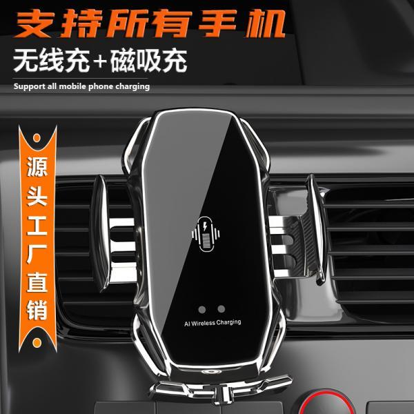 차량용 스마트폰 자동 고정 충전 송풍구 거치대 A01, 블루