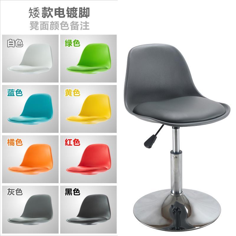 이케아 아일랜드 홈바 접이식 스탠딩 높이조절 긴의자, 1. 색상 분류: 짧은 전기 다리