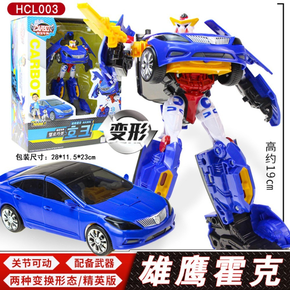헬로 카봇 자동차 변형 로봇 장난감, 엘리트 에디션 [소형] 이글 호크 (공식 정품)
