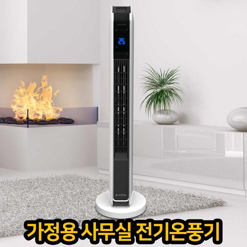 와이투에스 온풍기 가정용 사무실 10평형 PTC 전기온풍기 저소음, TN-VP50