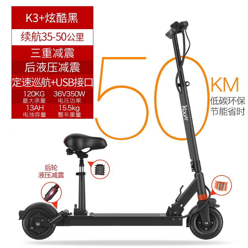 전동 킥보드 운전 휴대용 미니 접이식 리튬 배터리를 작동하는 전기 킥보드, 36V / 유압 3 충격 흡수 / 3C 모터 / 고정 속도 / K3 + 검은 색 35-50KM + 충격 흡수 시트, 48V