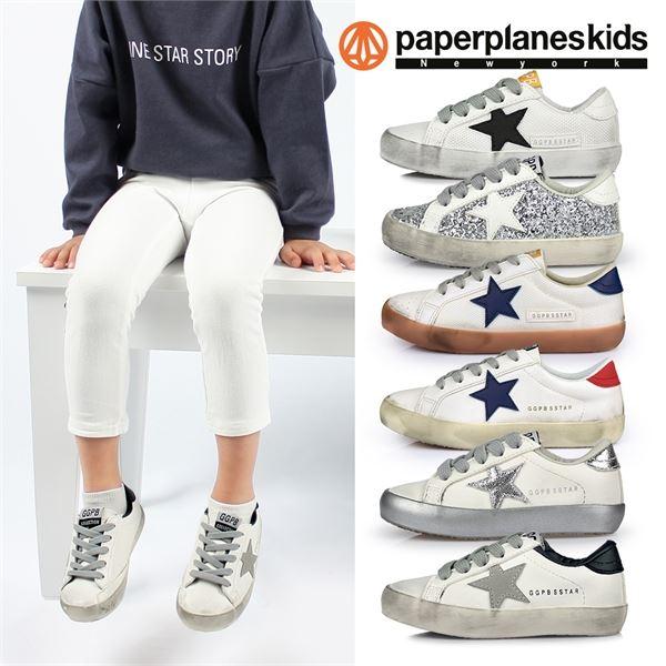 페이퍼플레인키즈 PK7736 아동화 주니어 슈즈 신발 브랜드 유아 남아 여아 브랜드 골든구스 글리터