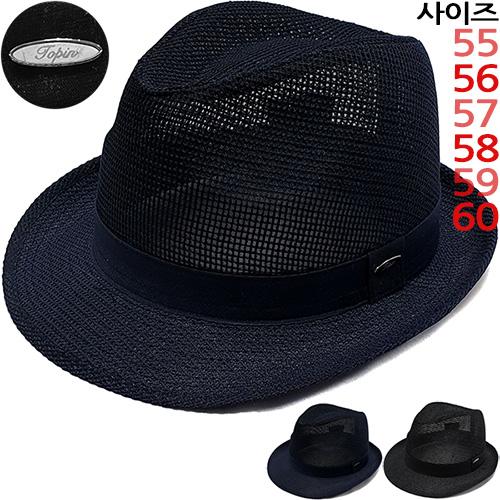 이럭셔리클럽 고급형 망사 중절모 페도라 남녀공용-CAP200285