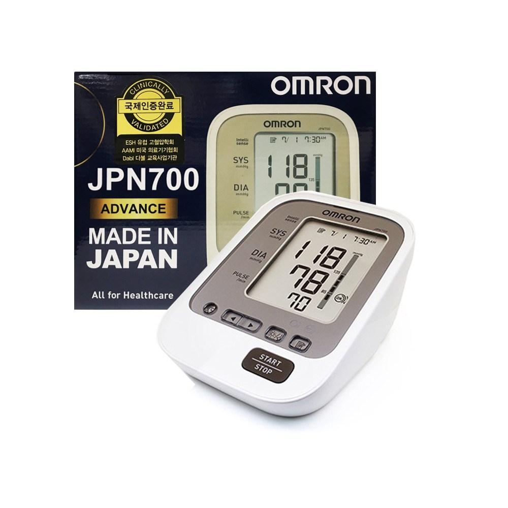 오므론혈압계 JPN700, 단품