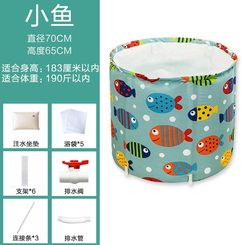 접이식 이동식 욕조 반신 가정용 성인 대형 1인 간이, 옵션 12