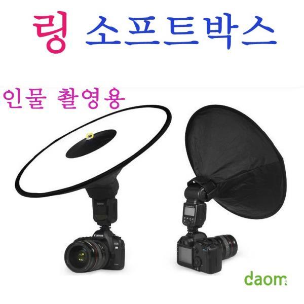 ksw56232 링소프트박스/Circular, 1, 본 상품 선택