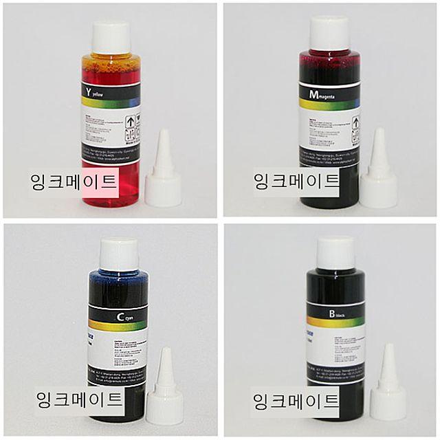ksw49582 잉크메이트 엡손 L110 L210 L300 L350 L555 노랑 빨강 파랑 검정-100ml, 검정