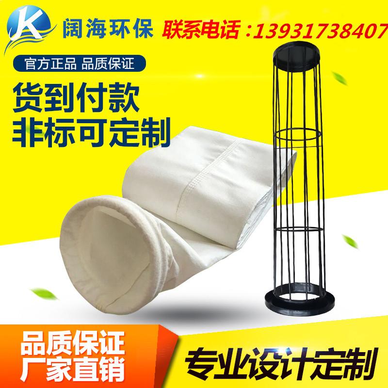 먼지제거기 펄스 먼지제어 주머니 필터 공업 고온 폴리에스테르 방수 먼지제거 골격 집진, T05-133*2500