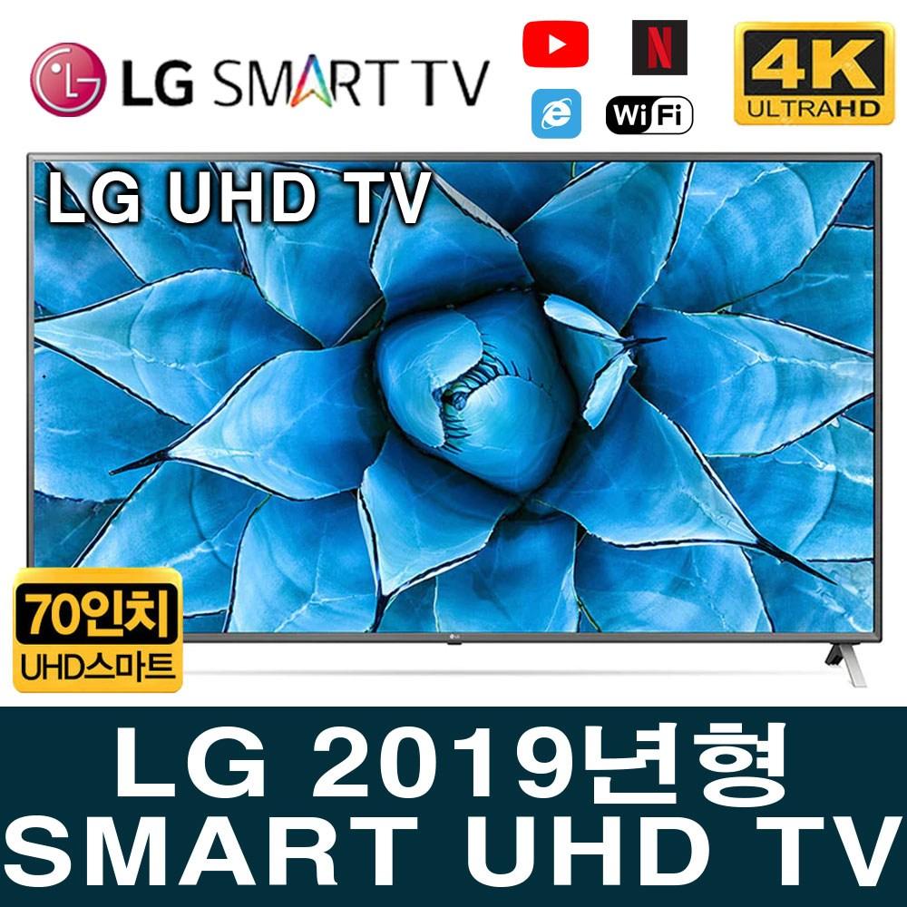 LG전자 70인치 70UM6970 4K UHD 스마트TV 리퍼티비 스탠드설치비무료, 지방스탠드