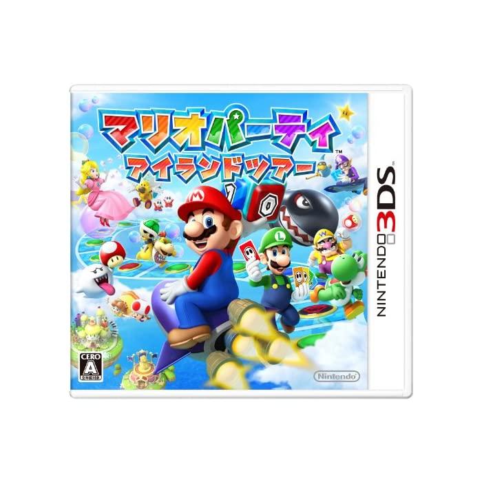 닌텐도 마리오 파티 아일랜드 투어 - 3DS, 자세한 내용은 참조