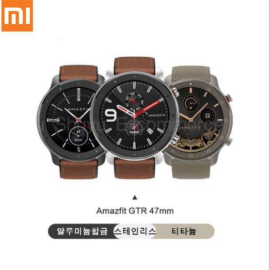 샤오미 Amazfit GTR 스마트 시계 47mm 타이타늄합금 알루미늄 스테인리스, 브라운, Amazfit GTR 스마트 시계 알루미늄