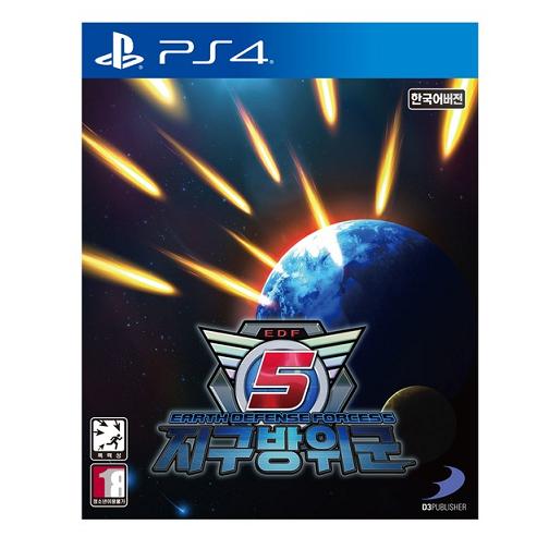 지구방위군 5 PS4 한글판 액션 SF TPS 슈팅