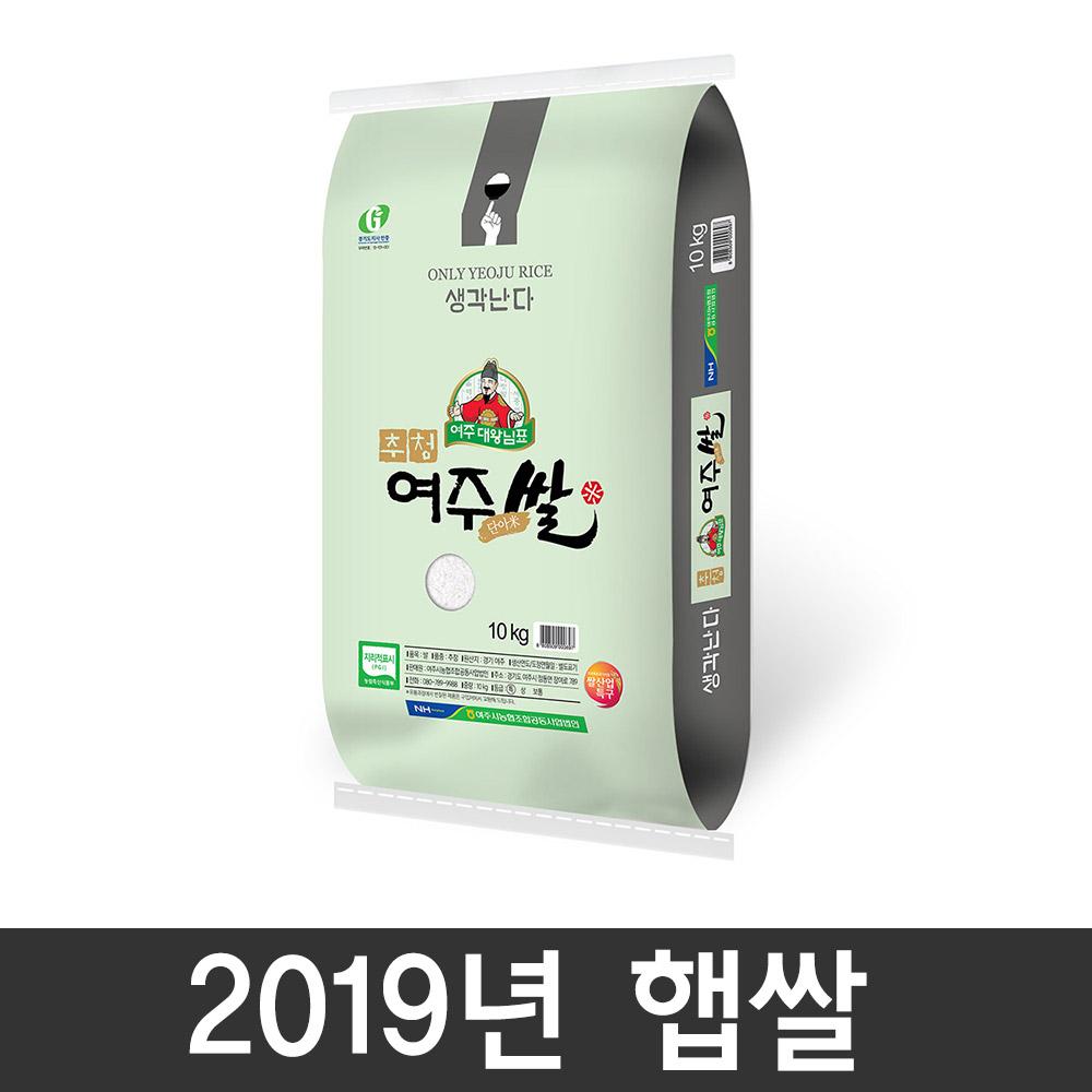 농협 2018년 대왕님표 여주쌀 10KG 1포
