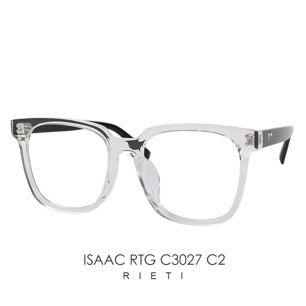 리에티안경 ISAAC RTG C3027