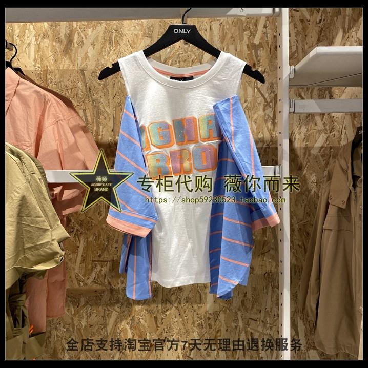 금관을 찾았다 ONLY 오프숄더 어깨트임 가오리 소매 패치워크 반팔 여성 H32 티셔츠 (POP 2366182095)