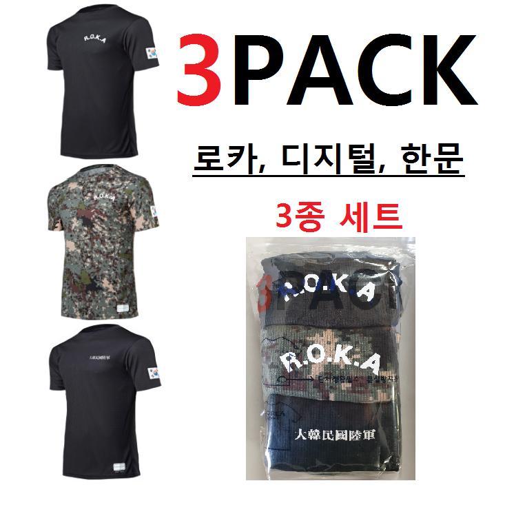 군인 로카ROKA 쿨론 로카티 3종세트 3pack 티셔츠군인용품 ROKA 자수 로카 후리스 군인 군용 폴라 방한 자켓프레시오