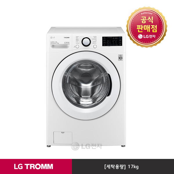 [LG전자] 트롬 드럼세탁기 F17WDBP (화이트/17kg), 상세 설명 참조
