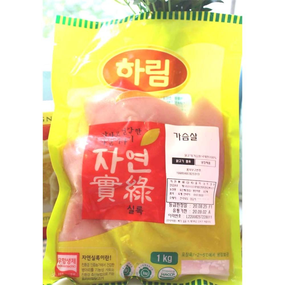 하림 자연실록 무항생제 1등급 냉장 생 닭가슴살 1kg, 1개 (POP 338481555)