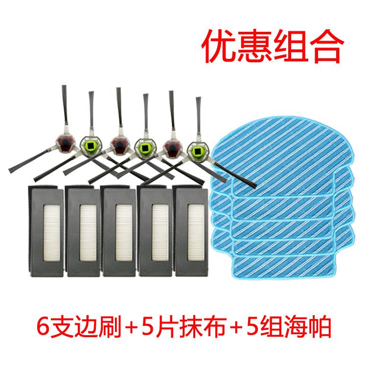 로봇청소기 deebot코보스 부속품 물탱크 리모컨 배터리 충전 받침대, T02-6사이드브러시+5걸레+5HEPA (POP 2326999359)