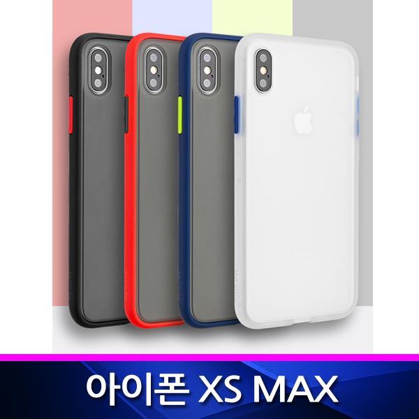 ksw13269 아이폰XS MAX 호환 ROAR 콤보 범퍼 폰케이스