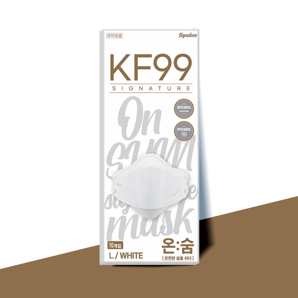 온숨 시그니처 KF99 마스크 L 대형 10개입, 단품