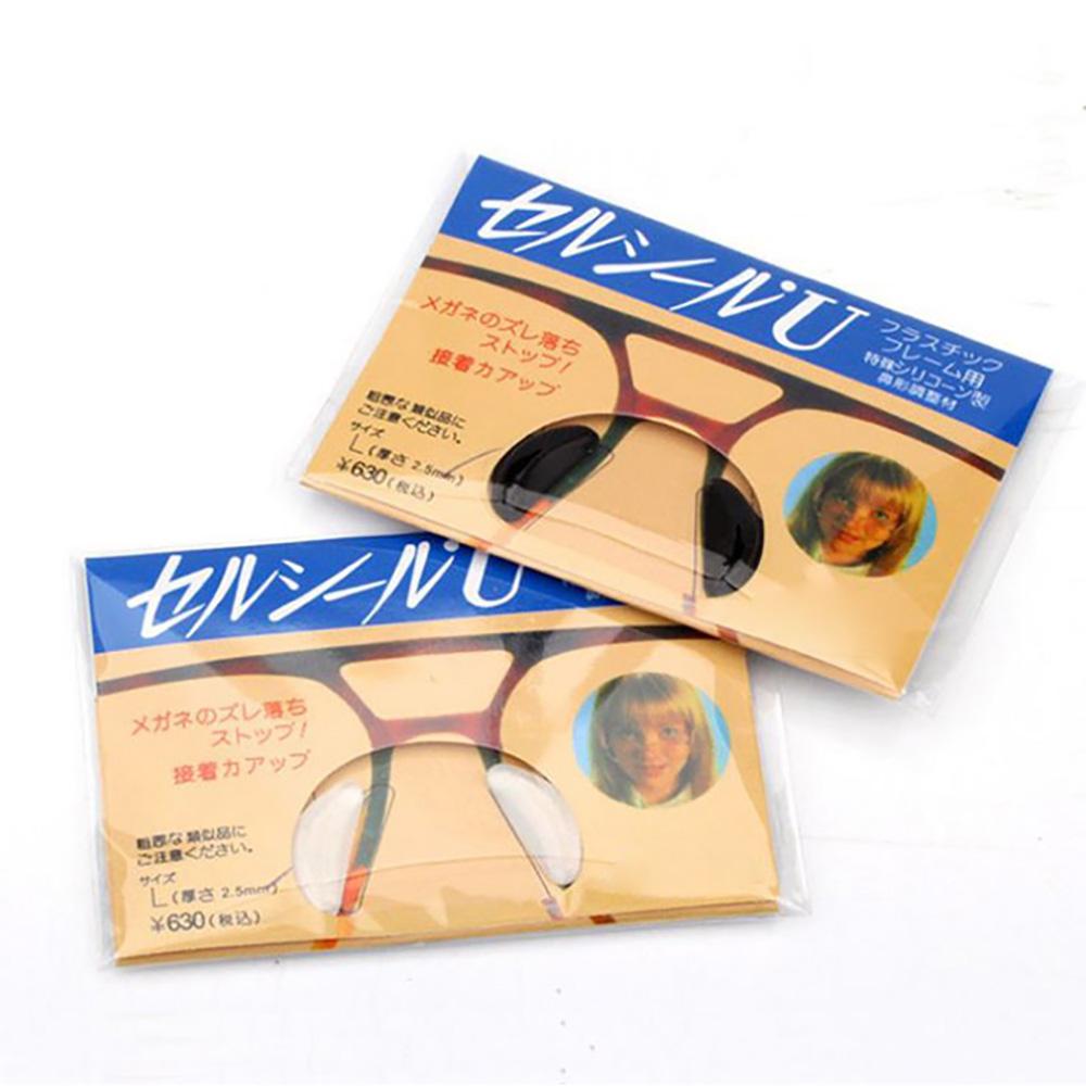 와이즈 아이웨어 안경 뿔테 흘러내림방지 코높이 실리콘패드