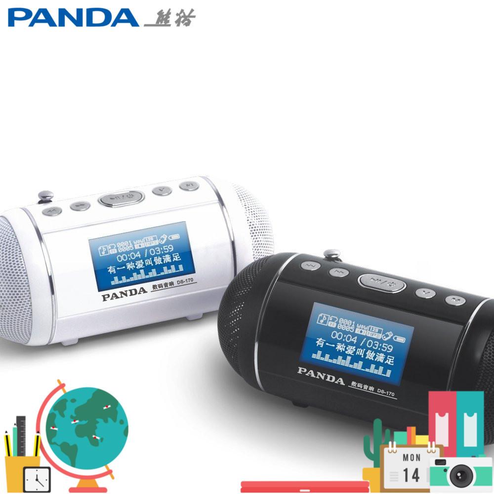 Divx플레이어 DS-170카드삽입스피커 U/TF카드 타이머 스위치 가사 동시 수신, T06-블랙(보내기 TF카드 8G+이어폰++), C01-공식모델