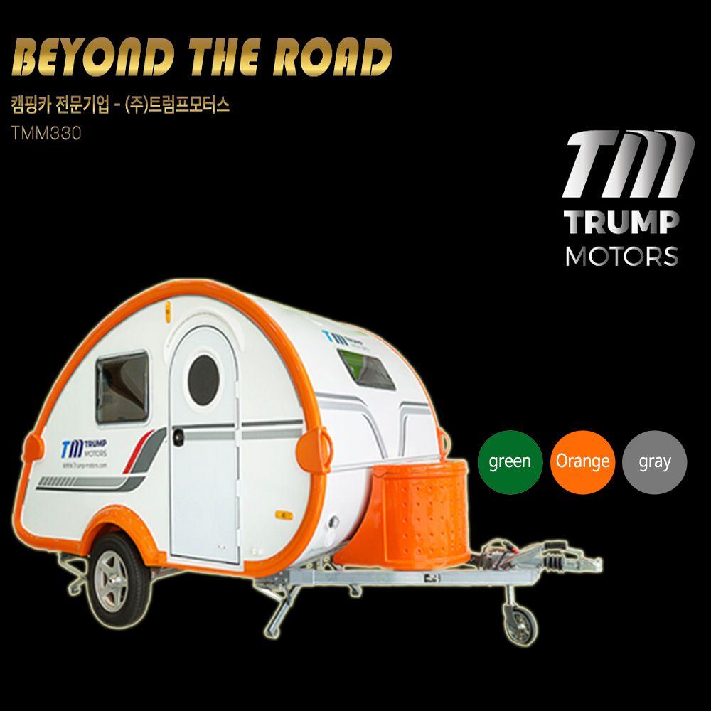 ksw3548 2-3 인용 티어드롭 미니 소형 카라반 TMM330 (기본형-오렌지)