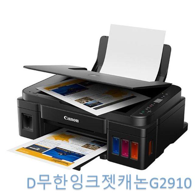 DW3894F3 a-03322 프린트 복합기 사무기기 사무용품 D무한잉크젯캐논G2910 프린터, D 본상품선택