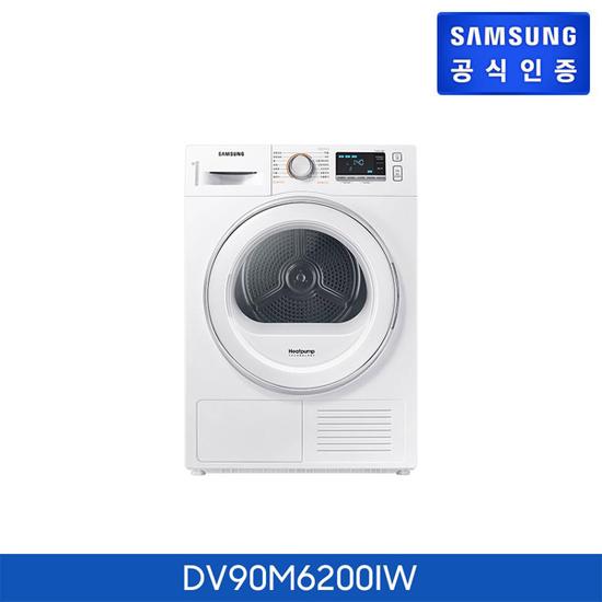 [K쇼핑]삼성 건조기 DV90M6200IW (9Kg/화이트), 단일상품