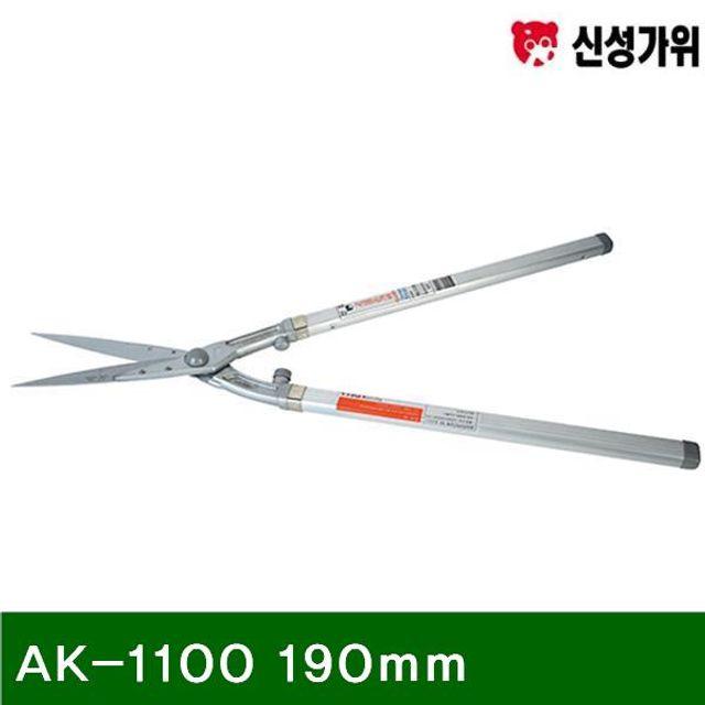 ksw99658 pz514 양손가위AK1100190mm(1EA)