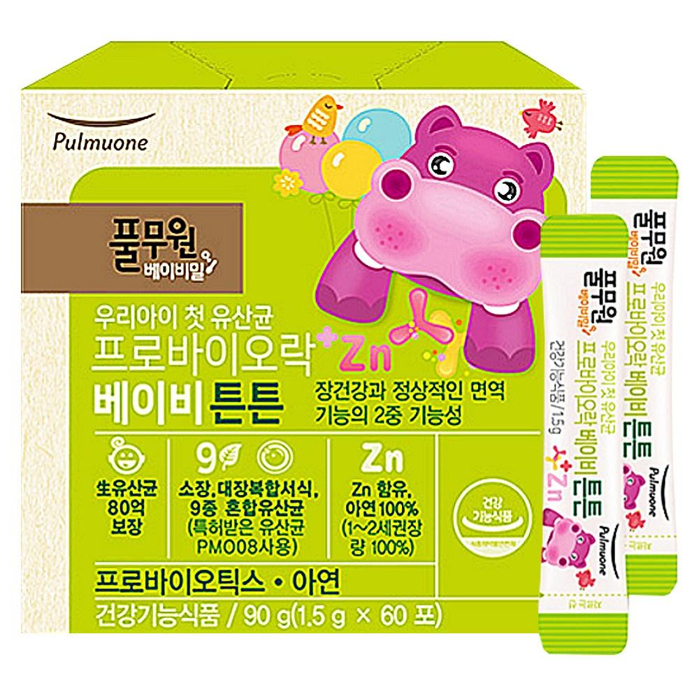 프로바오락 베이비튼튼 아기유산균 아연 60포