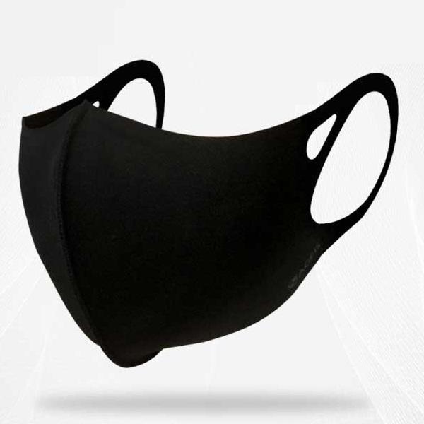 이지스 스타일 마스크 향균 자외선차단 패션마스크 편안한호흡