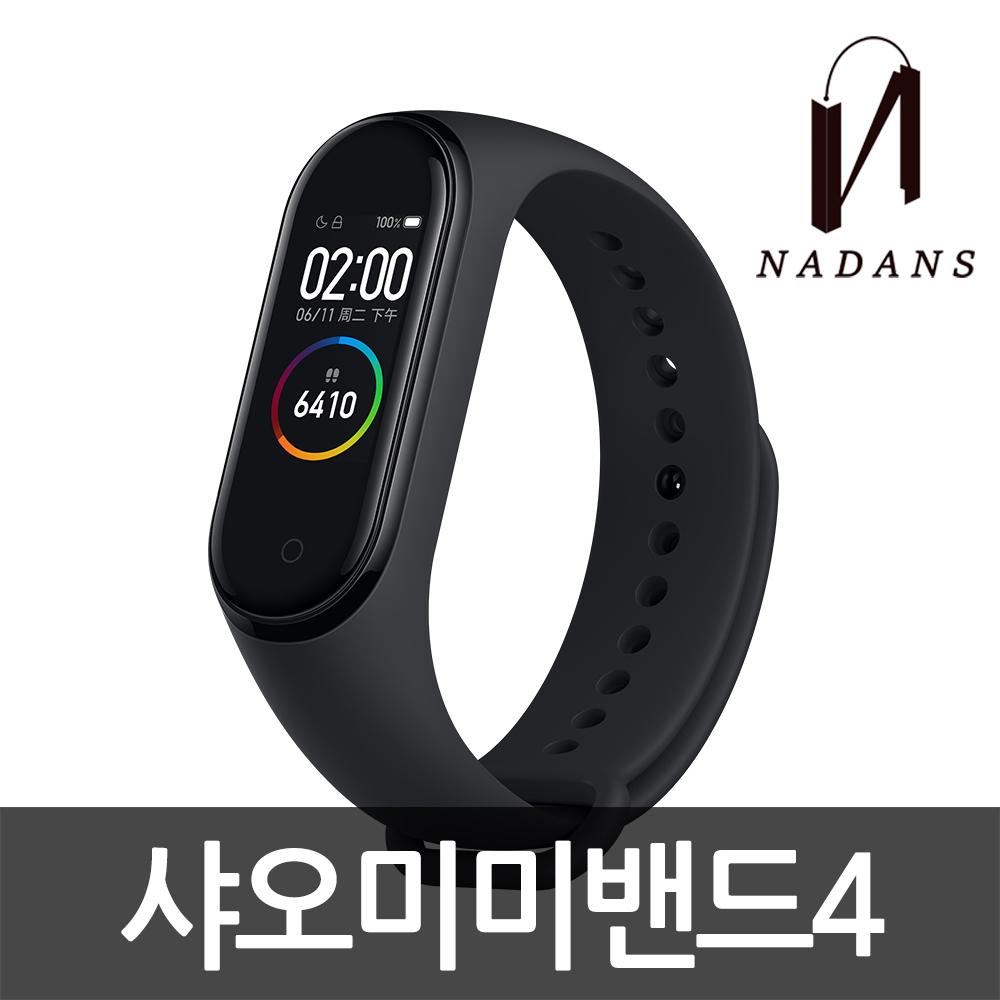 샤오미 미밴드4 중국판 AMOLED 표준버전, 선택(1) 미밴드4ⓛCDH00380.01