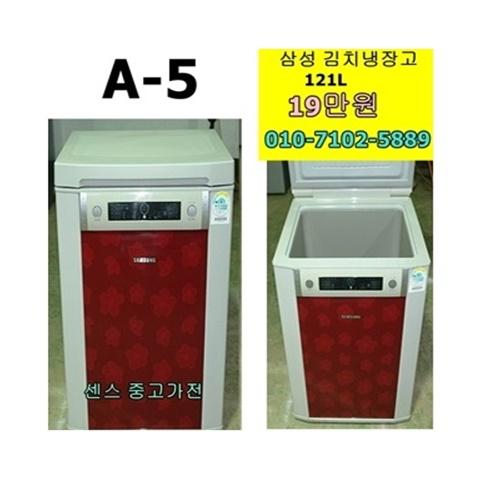 위니아 딤채 김치냉장고, 삼성김치냉장고