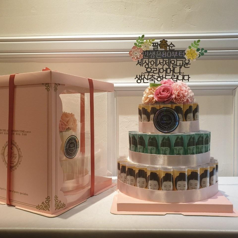 [나우라이언] 돈케이크 완성형 (토퍼+케익상자+LED램프무료) 1단 2단 3단 케익 생신 환갑 회갑 칠순 고희 팔순 구순 선물 아내생일 결혼기념일, 3단 케이크