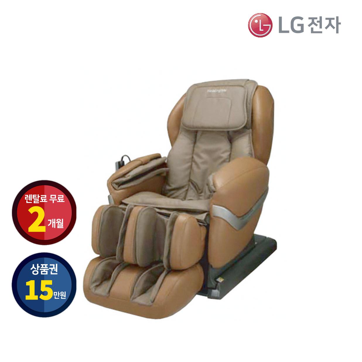 LG전자 바디핏 안마의자 렌탈 BM301RCR 월 41900원
