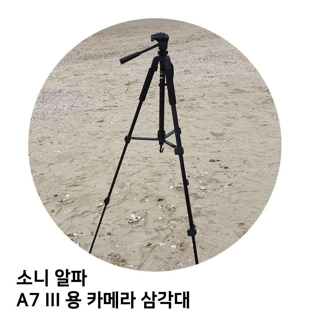 소니 알파 A7 III 용 카메라 삼각대 카메라 캐논 : G3改善2L4DB374P10 RSS17+25SCV*A9V12, 본상품선택