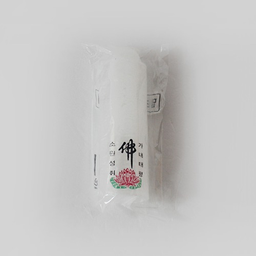신성사 밀초 (소) 1개입 불교양초 법당양초 기도초 제사 제수용양초
